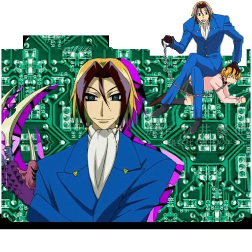 """Képtalálat a következőre: """"Majin Tantei Nougami Neuro ico"""""""
