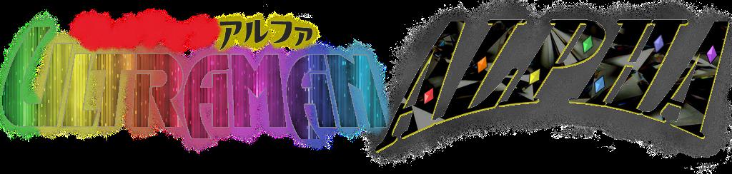 Ultraman Alpha (English Title)