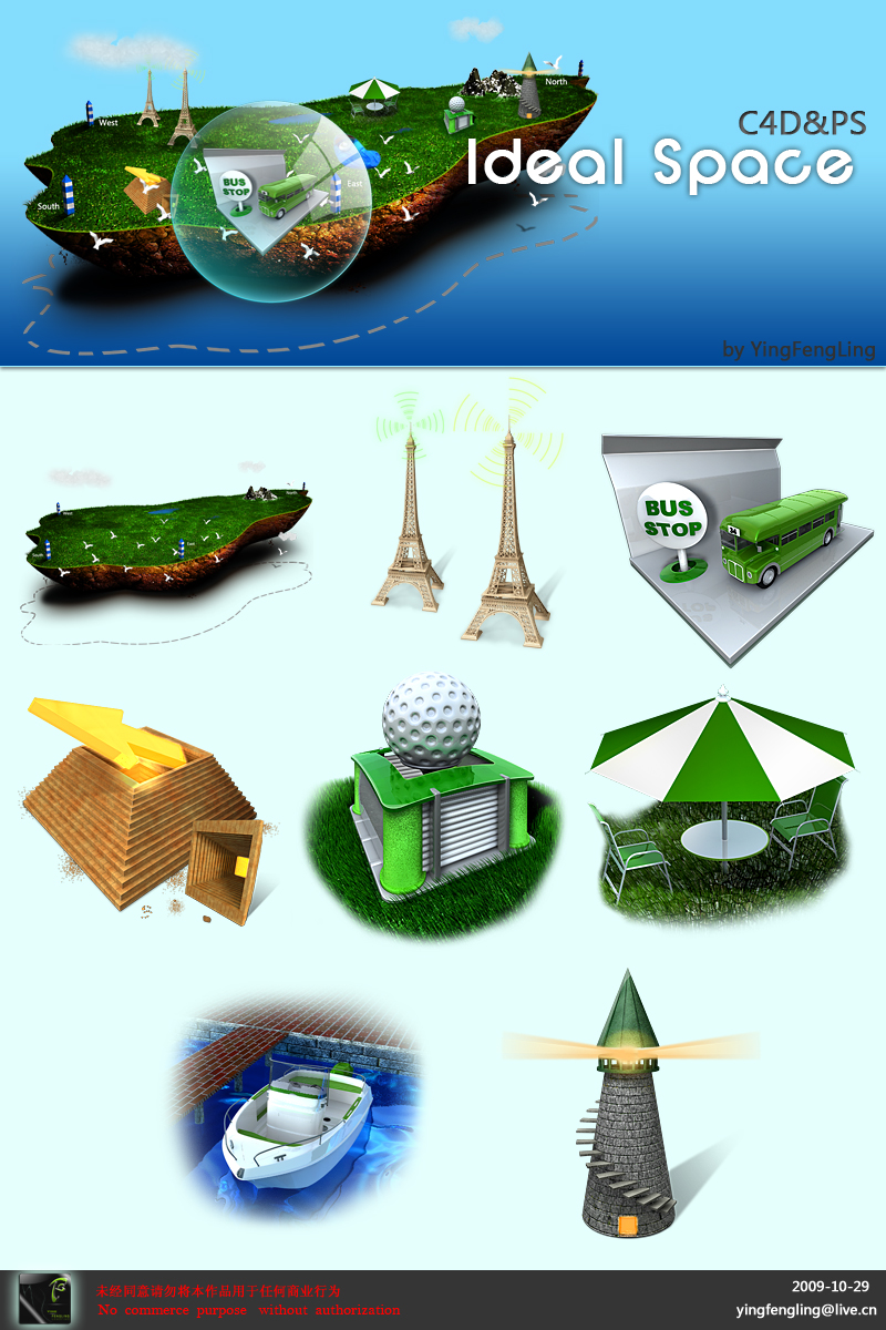 Icons-Ideal Space by yingfengling-FL