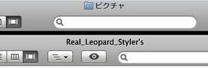 Real_Leopard_Styler TB