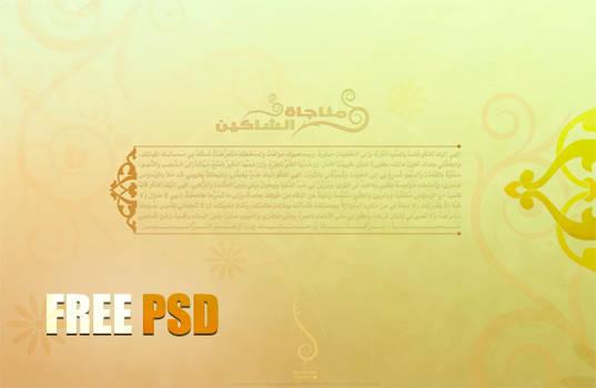 M3 2010 Free PSD by alsenaffy