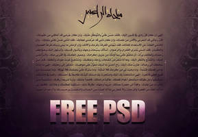 Monajat Alraghebeen Free PSD by alsenaffy