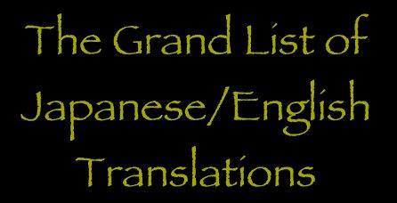 The Grand List of Japanese... by SkylaDoragono