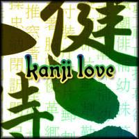 Kanji Love by Sunira