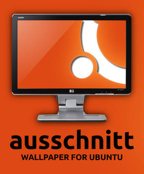 ausschnitt Ubuntu Wallpaper