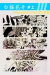 Flower Line textures 01