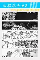 Flower Line textures 02