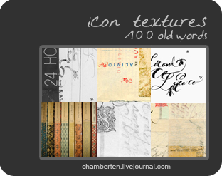 http://fc00.deviantart.net/fs40/i/2009/022/5/e/Old_words_textures_by_chambertin.png
