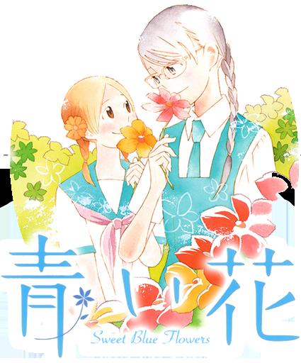 Aoi Hana - Sweet Blue Flowers Anime Icon by Ryuichi93