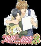 Sekai-ichi Hatsukoi 2nd 5 Anime Icon