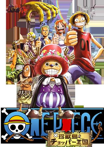 """Képtalálat a következőre: """"One Piece Movie 3 png"""""""