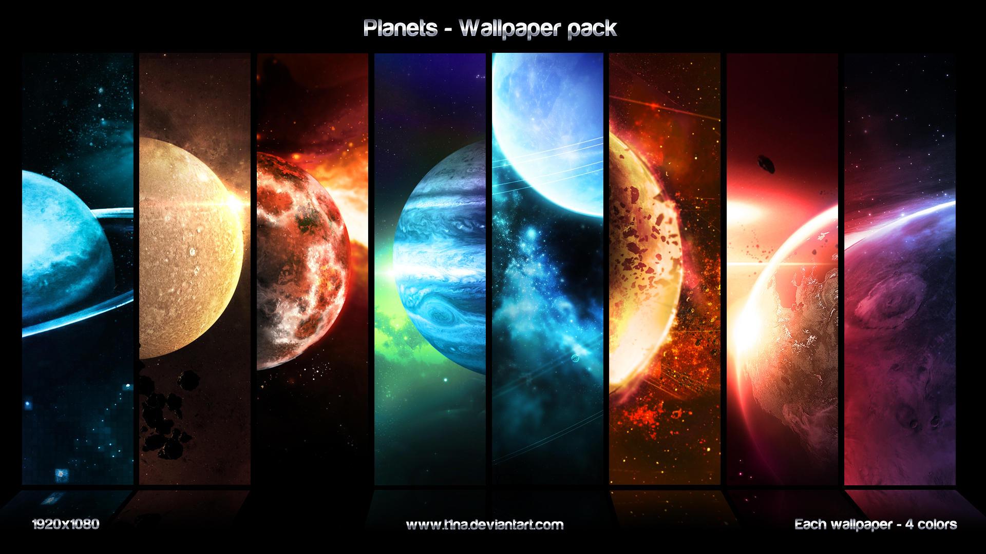 それぞれの惑星の縦割り画像