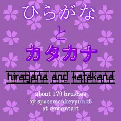 hiragana and katakana brushes by spacemonkeypunk8