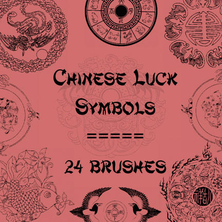 Chinese Luck Symbols By Rl Brushes On Deviantart
