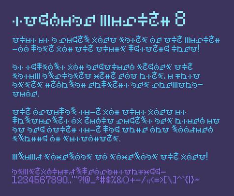 stygian cipher 8