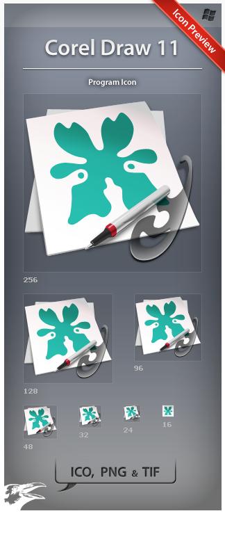 иконки в кореле: