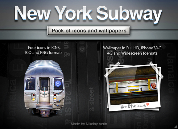 New York Subway Pack by ncrow