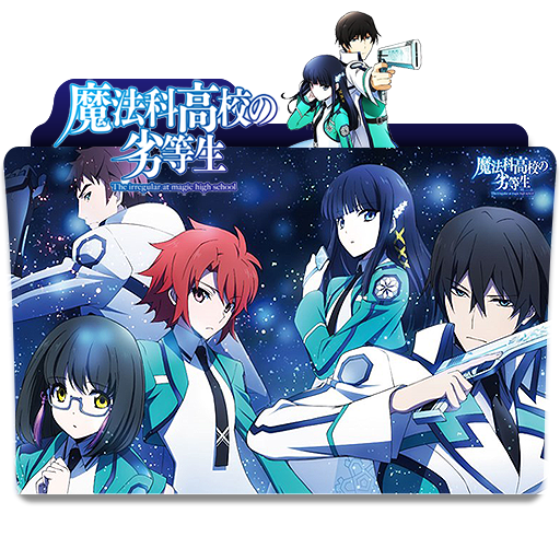 "Képtalálat a következőre: ""The Irregular at Magic High School ico"""
