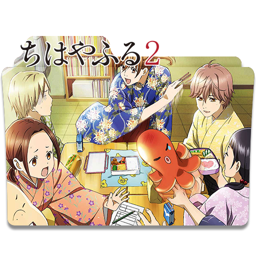 Chihayafuru Season 3: Chihayafuru Season 2 Icon By Mikorin-chan On DeviantArt