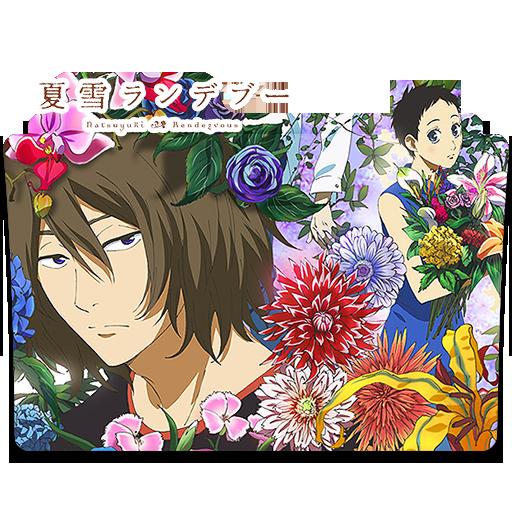 """Képtalálat a következőre: """"Natsuyuki Rendezvous png"""""""