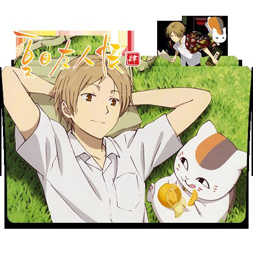 Download Anime Natsume Yuujinchou: Natsume Yuujinchou Shi Icon By Mikorin-chan On DeviantArt