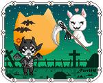 Contest Entry Pixel