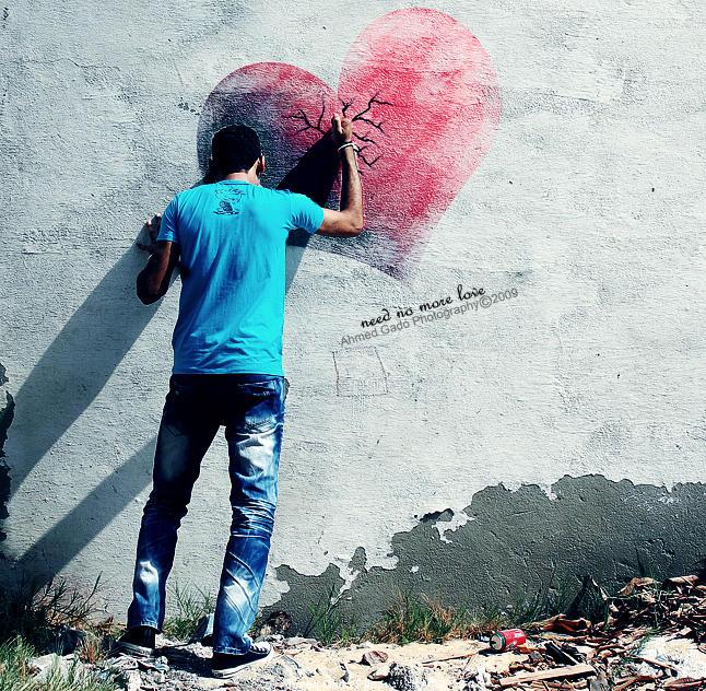 Фото на аву сердце разбито