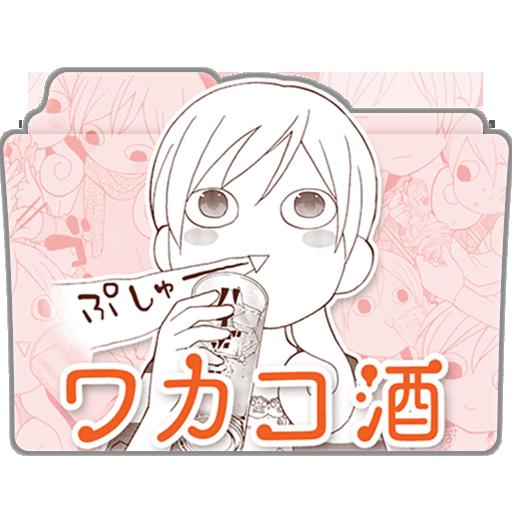 """Képtalálat a következőre: """"Wakako-Zake ico"""""""