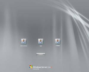 Server 2008R2 Logonui Francais
