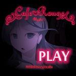 Cafe Rouge I