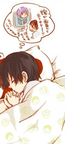 Japanxreader Cuddling By Flameriveralchemist On Deviantart