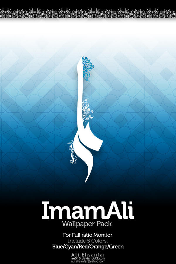 Imam Ali .WP. by ae510