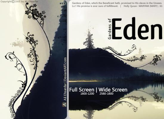 .Eden. by ae510