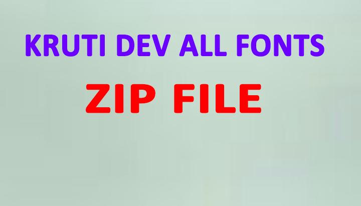 Kruti Dev Fonts All Fonts Zip File by vishwas04 on DeviantArt