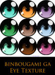 [Binbougami ga] Eye Texture [+Download]