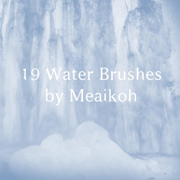 Freakin' Huge Water Brushes