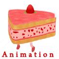 Cake Running Animation by nisaza