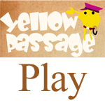 Yellow Passage Flash Game by iamcadence
