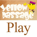 Yellow Passage Flash Game