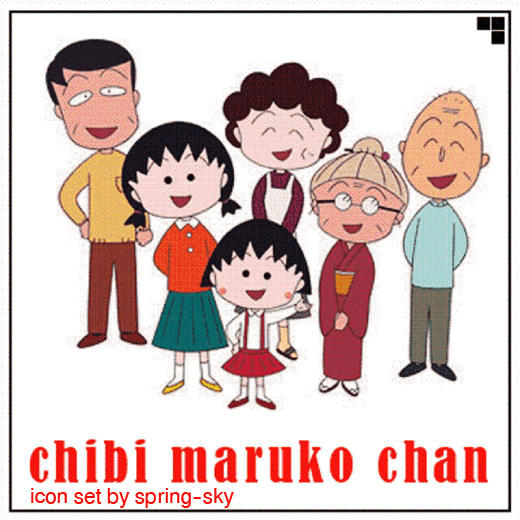 Chibi Maruko Chan Icon Set By Spring-sky On DeviantArt
