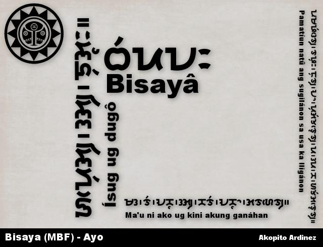 Bisaya Modern Badlit Font - Ayo