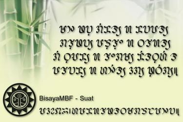 Bisaya Modern Badlit Font - Suat by Akopito