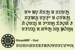 Bisaya Modern Badlit Font - Suat