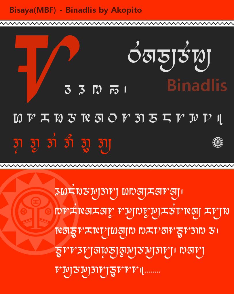 Bisaya (Modern Badlit Font)   Binadlis by Akopito
