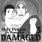Damaged03 Downloadable by buzujima