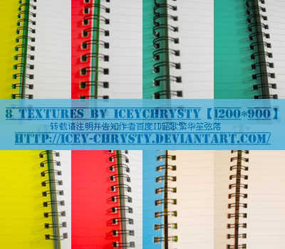 NOTEBOOK Textures -0- by Icey-Chrysty
