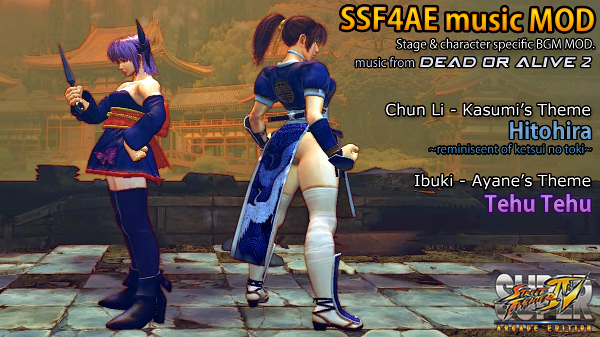 Kasumi And Ayane BGM MOD By DsFOREST On DeviantArt