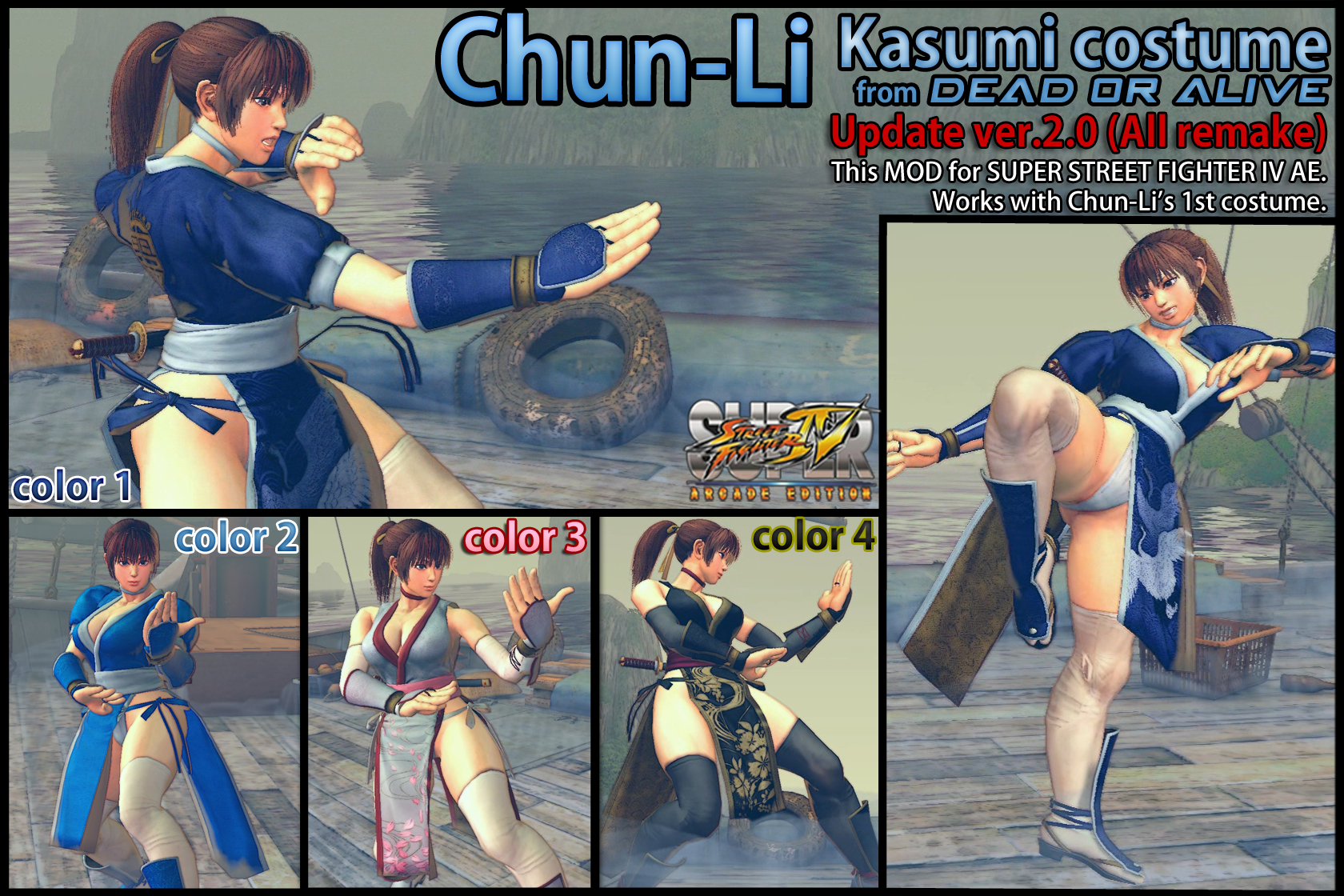 Chun-Li Kasumi Costume MOD Ver.2.0 By DsFOREST On