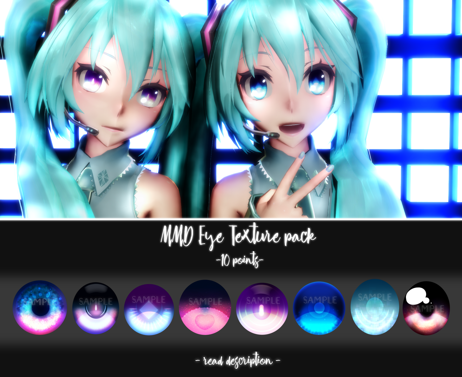 MMD Eye texture pack - 10 points by Relomi on DeviantArt
