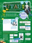 Windows100% UTAU Page Template Ver.2